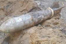 Bulgaristan'da 2. Dünya Savaşı'ndan kalma bomba bulundu