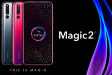Merakla beklenen Honor Magic 2 tanıtıldı! İşte özellikleri ve fiyatı