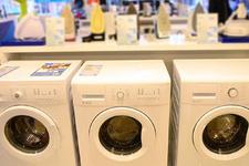 Vergi indirimi ile beyaz eşya fiyatları ne kadar olacak?