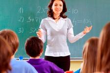 20 bin sözleşmeli öğretmen kontenjan ve taban puanları açıklandı tam liste