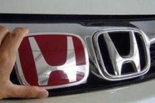 Japon devi Honda onlarca aracını geri çağırdı
