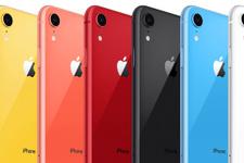 Apple dudak uçuklatan telefon fiyatını indirdi!