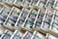 890 bindoların sahibi ortalıkta yok Para şirkete devredilecek