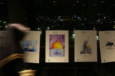 '2. Uluslararası Mirasımız Kudüs Karikatür Yarışması'nın kazananları belli oldu