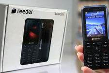 Reeder'dan askerlere özel üretilen ilk telefon: F1