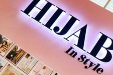 Helal Expo Fuarı'nda Hijab in Style Dergisi'ne büyük ilgi