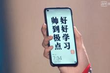 Huawei Nova 4'ün tanıtımı için resmi tarih verildi