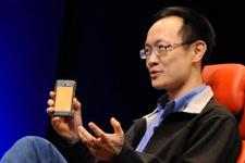 Xiaomi 48 MP kameralı telefonu ile damga vuracak