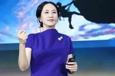 Tutuklama sonrası Çin devinden ilk açıklama 'Haberdar değiliz'