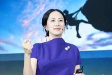 Huawei tutuklamasına Kanada Başbakanı'ndan ilk açıklama