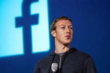 Facebook'ta bir skandal daha! 10 milyon euro ceza kesildi