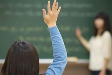 Öğretmen atamaları 5 bin ek atama hangi branşlara
