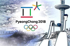 2018 Kış Olimpiyat Oyunları'na giden sporculara 110 bin prezervatif daha!