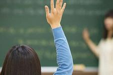 2018 ücretli öğretmen maaşları açıklandı yeni maaşlar ne kadar