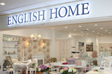 English Home kimin şirketi sahibi kimdir?
