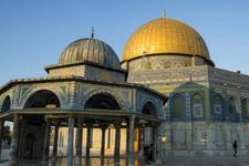 ABD Büyükelçiliği Kudüs'e taşınıyor