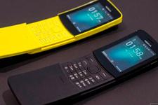 Nokia efsane telefonu 8110'u yeniledi
