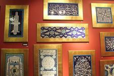 İran'da Türk hat ve tezhip sanatları anlatılacak