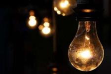 Bahçelievler elektrik kesintisi 28 Şubat Çarşamba ne zaman gelecek?