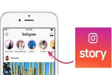 Instagram yeni özelliğini test ediyor yakın zamanda karşımıza çıkacak