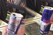 Enerji içeceğinin içinden fare ölüsü çıktı