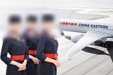 Havayolu şirketinden grup seks skandalı