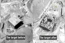İsrail'den bomba çıkış! Esed'in nükleer tesisini vurduk...