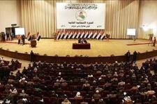 Irak'ta Kürtler siyasetten çekiliyor