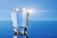 Su raporu açıklandı! En yüksek puan alan firma