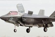 ABD'den kritik bölgeye F-35B takviyesi