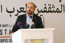 Bilal Erdoğan: İslam aleminin 4 sorunu var