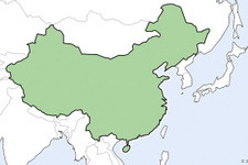 ABD'nin alüminyum ve çelik vergisine Çin'den sert tepki