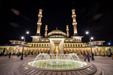 Beştepe Millet Camii'nde Miraç Kandili programı
