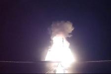 Fransa füzelerin ilk fırlatma anını yayınladı