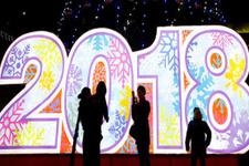 2018 resmi tatilleri açıklandı 9 günlük tatil yolda