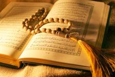 Berat Kandili duası Kur'andaki dualar ve peygamberimizin duası