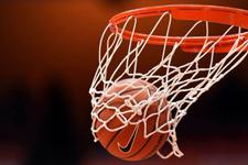 Tahincioğlu Basketbol Süper Ligi'nde görünüm