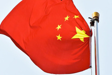Çin ABD'yi gümrük vergisi listesi nedeniyle kınadı