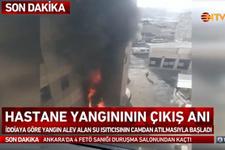 Taksim İlkyardım hastanesindeki yangınının çıkış anı!