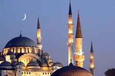 Ramazan 2018 orucun ilk günü ne zaman iftar saati