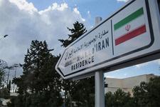 O ülkeden flaş karar: İran ile ilişkileri kesti!
