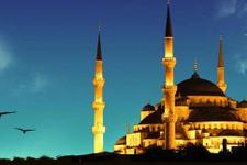 Ramazan ne zaman bitiyor 2018 arefe günü ayın kaçında?
