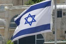 İsrail'den krizi tırmandıracak Batı Şeria kararı!
