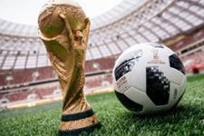 Rusya'dan Dünya Kupası için ilginç uygulama
