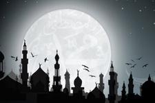 Kadir Gecesi ne zaman 2018 Kadir gecesi kaç gün kaldı?