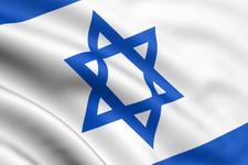 İsrail pes etti: Adaylıktan çekildi!