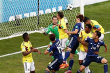 Japonya'dan Kolombiya karşında tarihi zafer