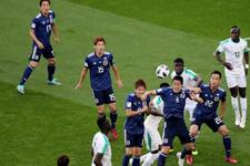 Japonya ile Senegal yenişemedi