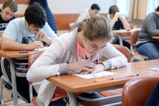 Lise taban puanları 2018 tablosu yüzdelik dilime göre okul tavan-taban puanları