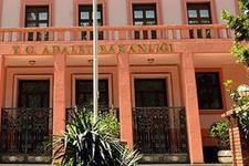 Adalet Bakanlığı, ABD'ye yeni FETÖ belgeleri gönderdi